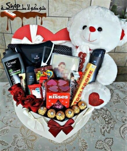 Heart Gift Basket Box for Boyfriend or couples